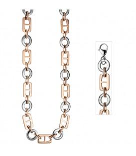 Collier Halskette aus Edelstahl - 4053258302521