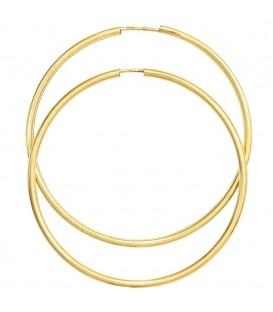 Creolen rund 333 Gold - 4053258248027 Produktbild