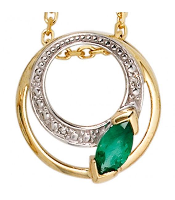 Anhänger rund 585 Gold Gelbgold 2 Diamanten 0,01ct. 1 Smaragd grün Goldanhänger.