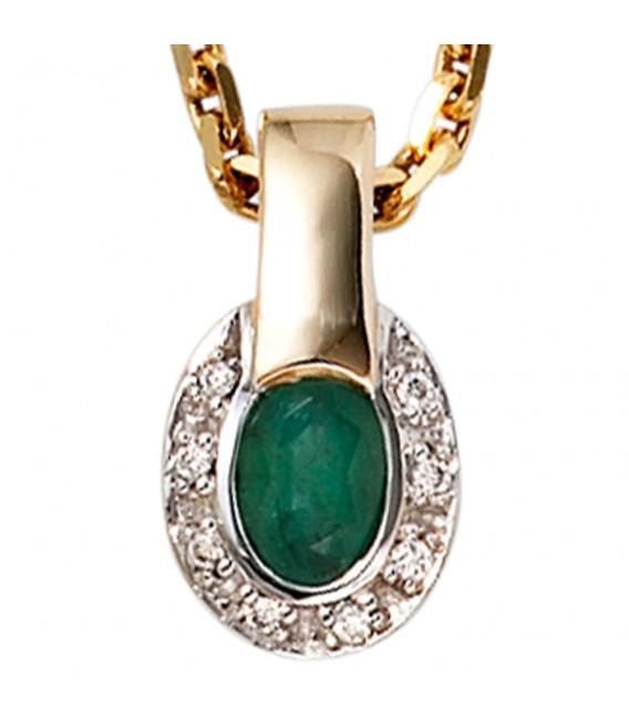 Anhänger oval 585 Gold Gelbgold bicolor 8 Diamanten Brillanten 1 Smaragd.