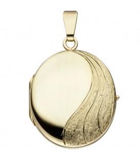 Medaillon oval 585 Gold - 4053258062418