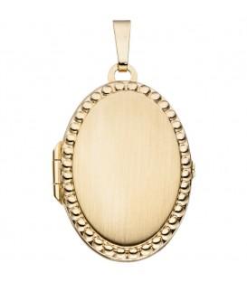 Medaillon oval für 2 - 4053258210024 Produktbild