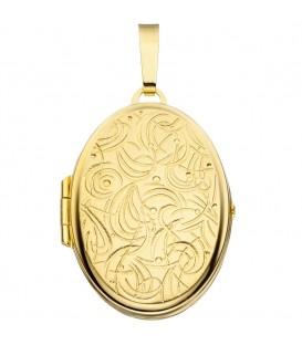 Medaillon oval für 2 - 4053258210048
