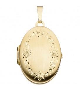 Medaillon oval 333 Gold - 4053258062579
