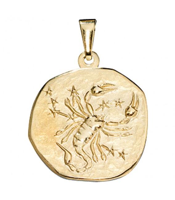 Anhänger Sternzeichen Skorpion 333 - 4053258083840