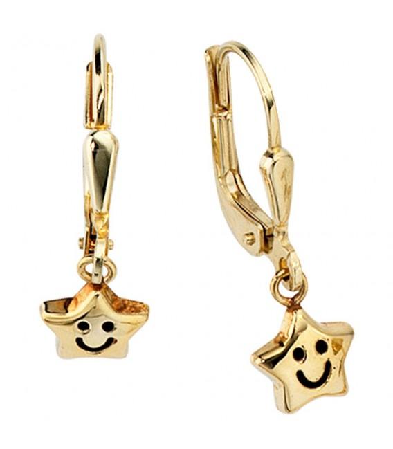 Kinder Boutons Stern 333 Gold Gelbgold Ohrringe Ohrhänger Kinderohrringe.
