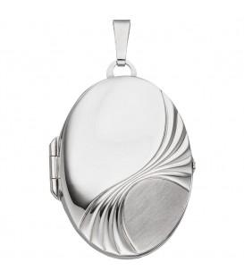 Medaillon oval für 2 - 4053258217399