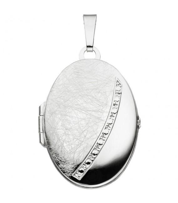 Medaillon oval 925 Sterling - 4053258093252