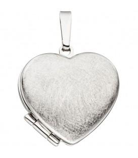 Medaillon Herz für 2 - 4053258281475