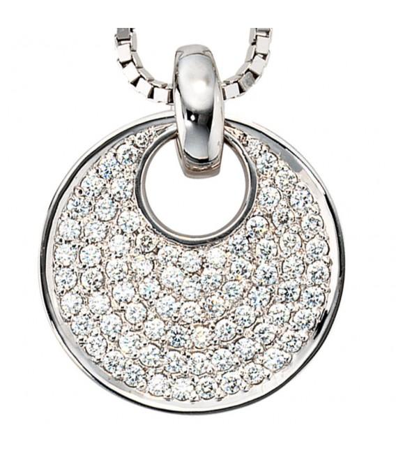 Anhänger rund 585 Gold Weißgold 78 Diamanten Brillanten 1,45ct. Weißgoldanhänger.