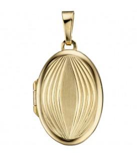Medaillon oval für 2 - 4053258311493