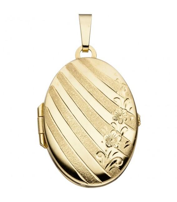 Medaillon oval für 2 - 4053258062500