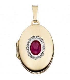 Medaillon oval 333 Gold - 4053258295250 Produktbild
