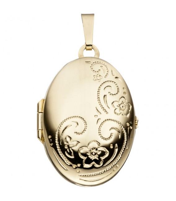Medaillon oval für 2 - 4053258062470