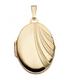 Medaillon oval für 2 - 4053258281307