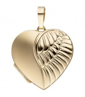 Medaillon Herz für 2 - 4053258295274