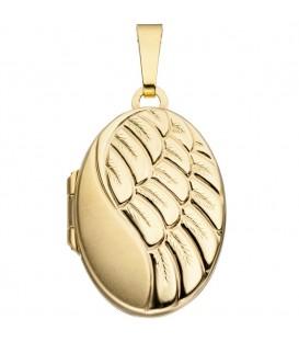 Medaillon oval für 2 - 4053258255216