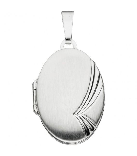 Medaillon oval für 2 - 4053258093405