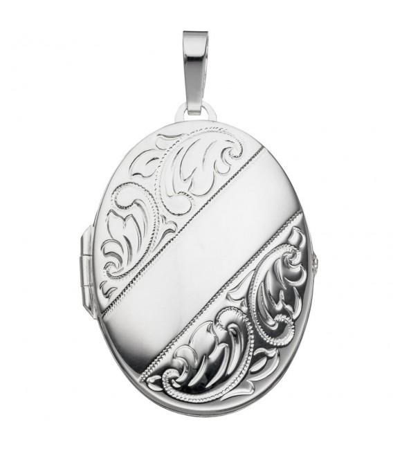 Medaillon oval für 2 - 4053258093351