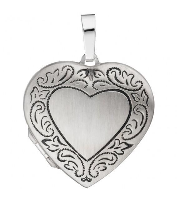 Medaillon Herz für 2 - 4053258093450
