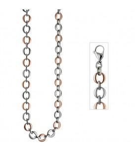 Collier Halskette aus Edelstahl - 4053258302620